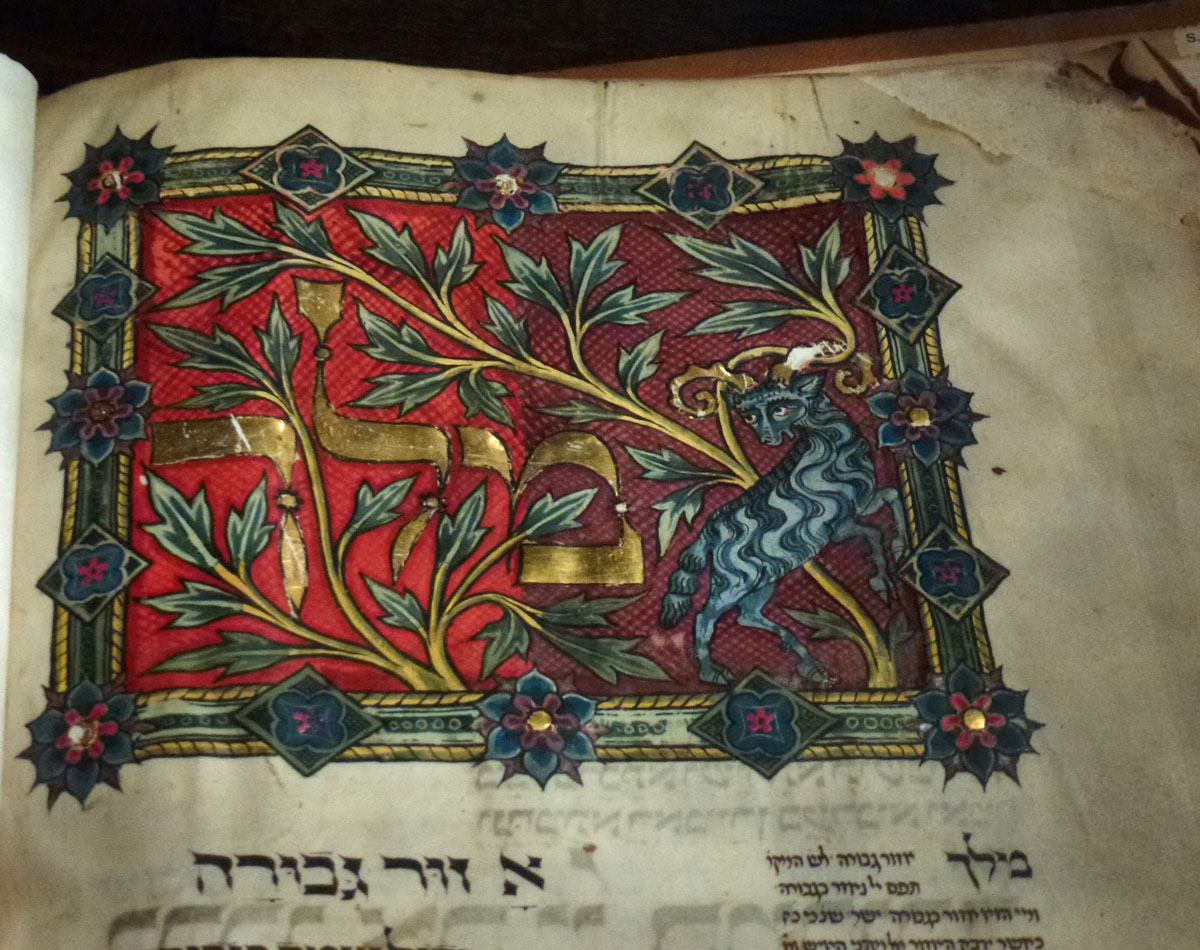 "Tripartite Mahzor (14th century) ""King Girded With Might"" Courtesy Bodleian Library & Jewish Museum"