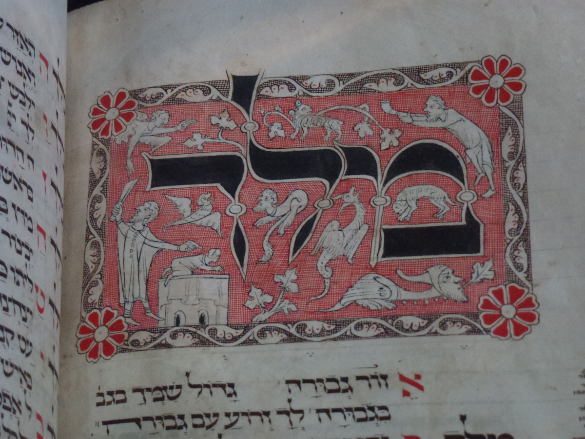 "Mahzor (14th century) ""King Girded with Might"" Courtesy Bodleian Library & Jewish Museum"