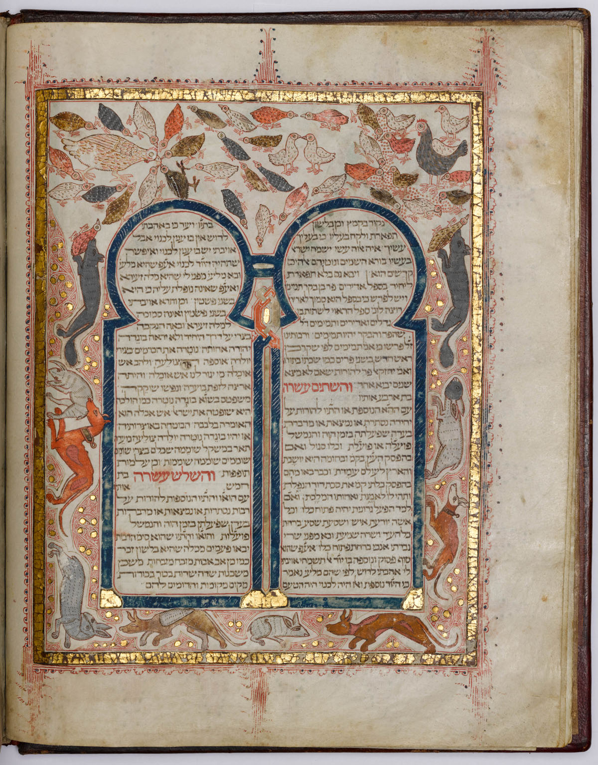 Kennicott Bible (1476) Sefer Mikhlol Courtesy Bodleian Library & Jewish Museum