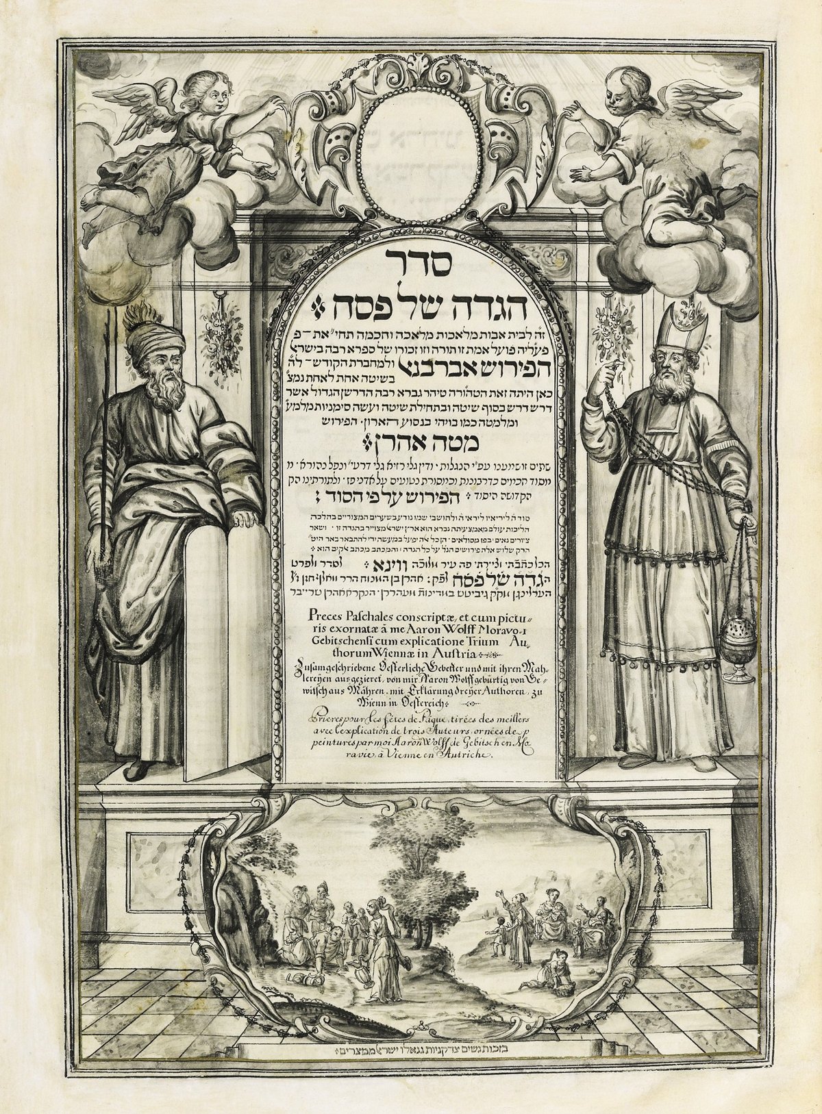 Herlingen Haggadah 1730, written and illustrated by Aaron Wolff Herlingen Courtesy Sotheby's