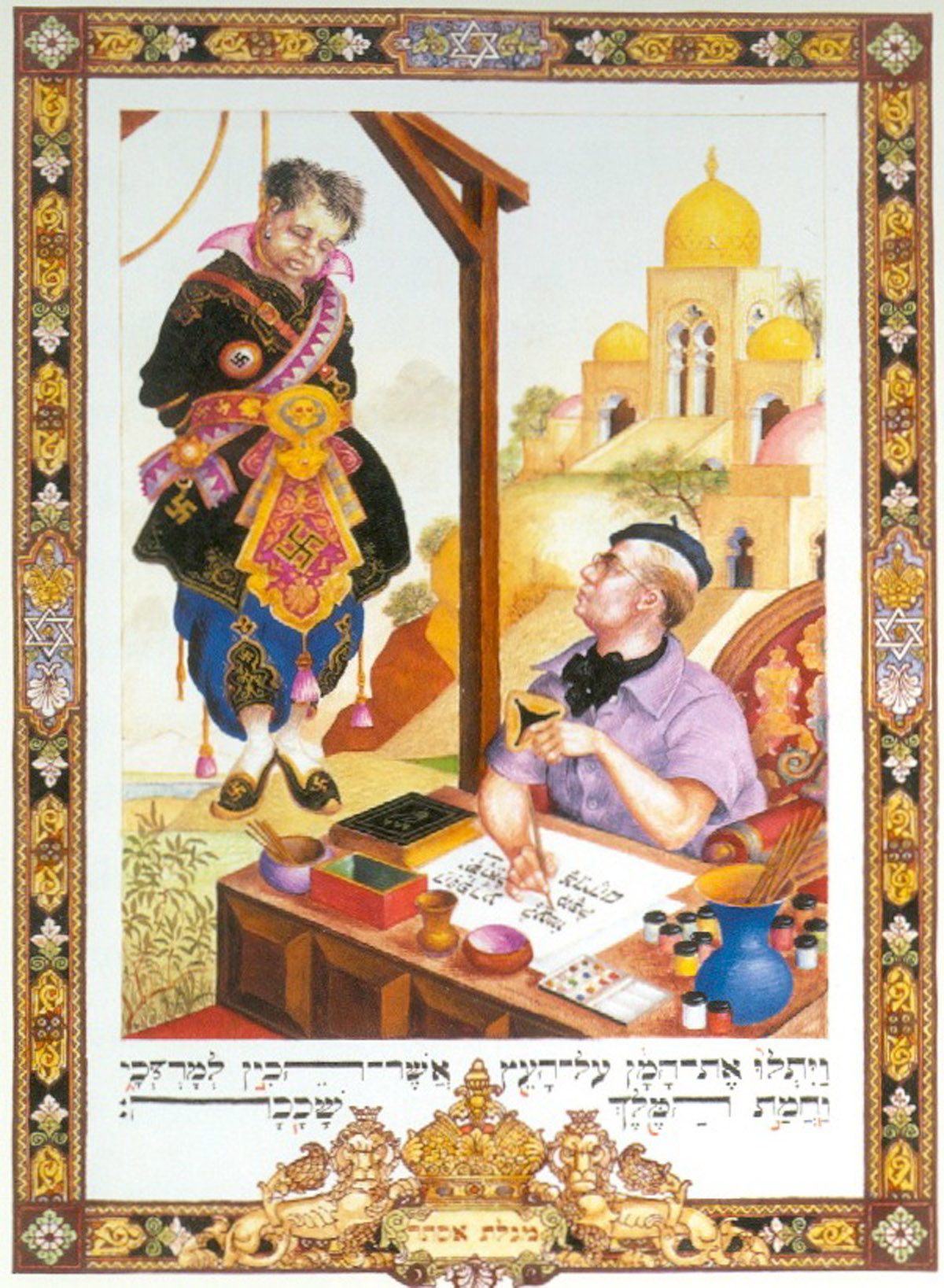 Haman at the Gallows; Book of Esther (1950) by Arthur Szyk