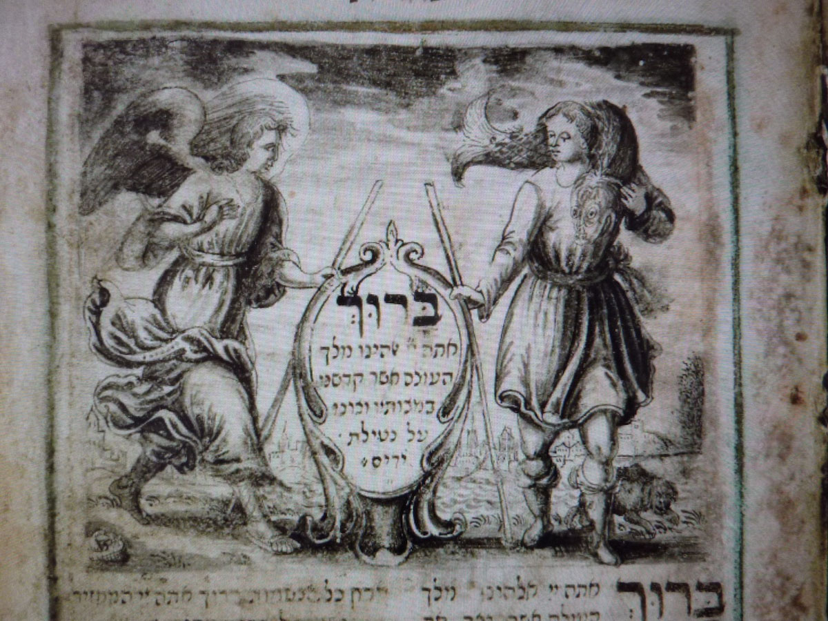 Raphael and Tobias - copied and illuminated by Aryeh ben Judah Leib of Trebitsch Courtesy The Braginsky Collection