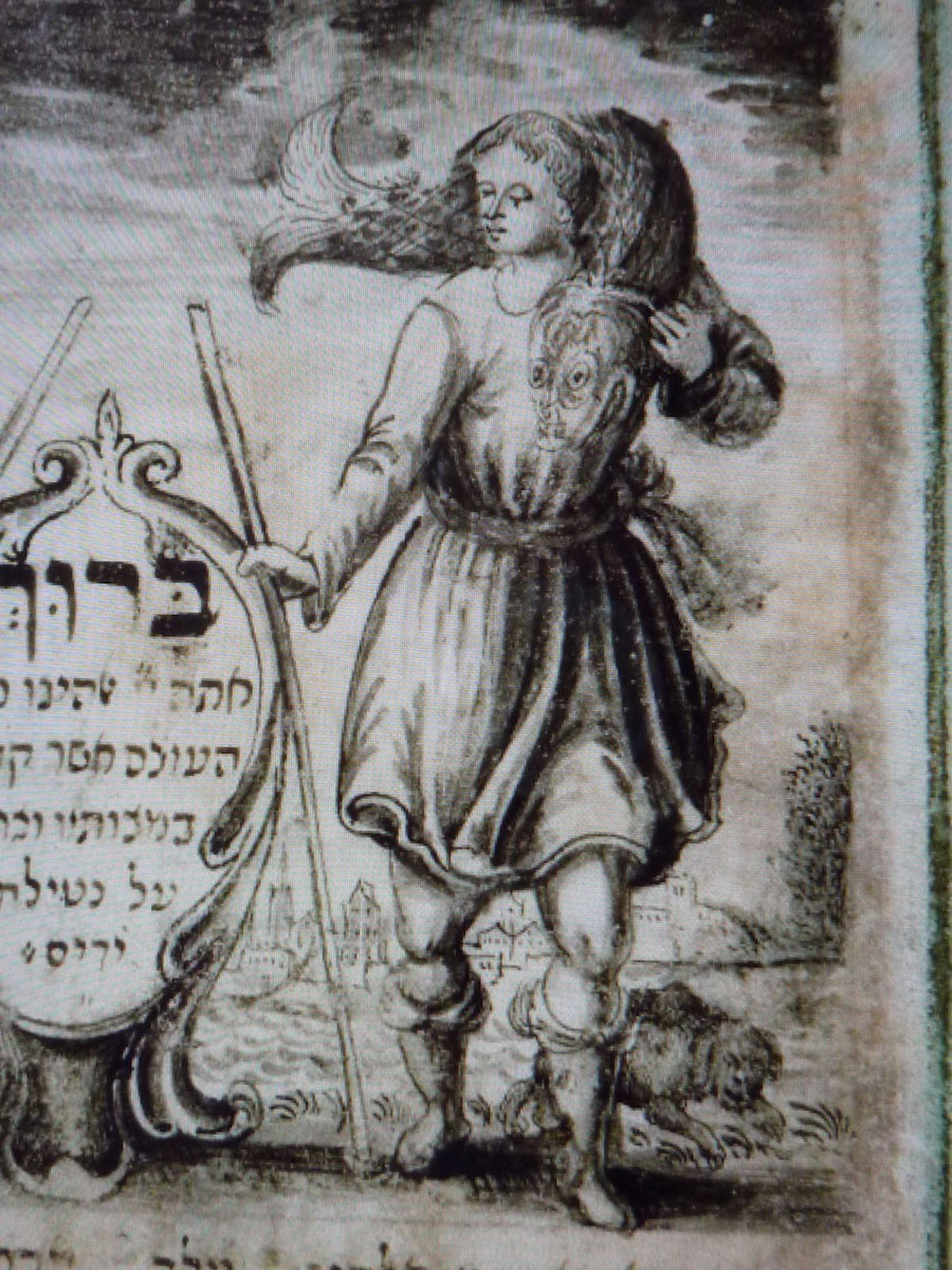 Tobias (detail) copied and illuminated by Aryeh ben Judah Leib of Trebitsch Courtesy The Braginsky Collection