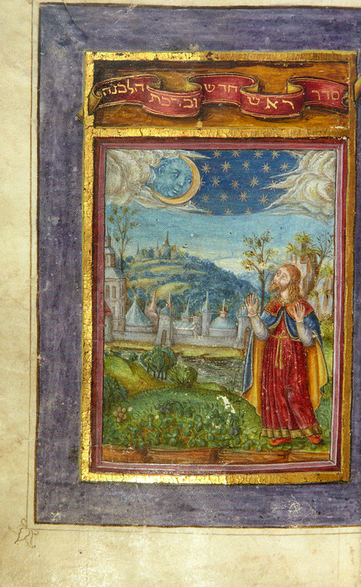 "Mahzor; ""Blessing the Moon"" illuminated manuscript (ca. 1490s) Courtesy Christie's Images Ltd, 2012"