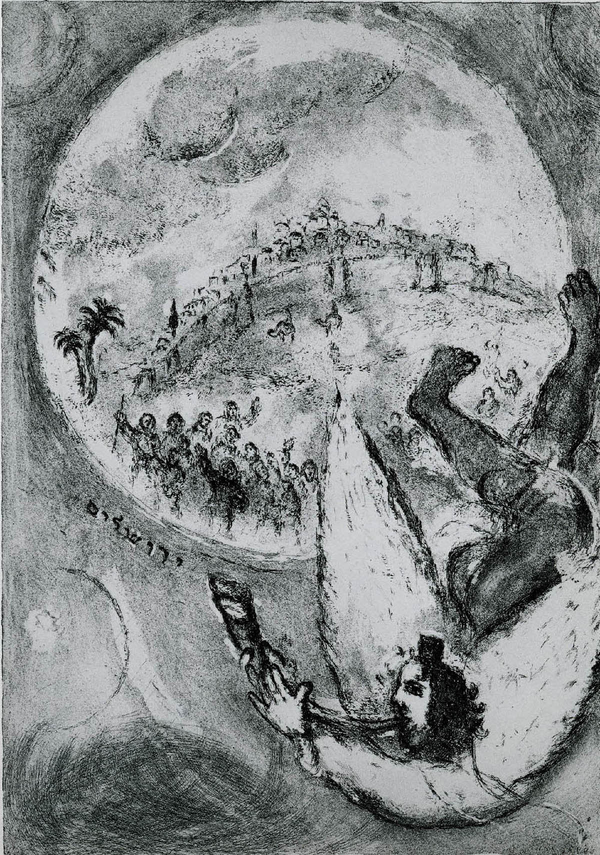 The Deliverance of Jerusalem, (1956) etching by Marc Chagall Courtesy The Jewish Museum, New York