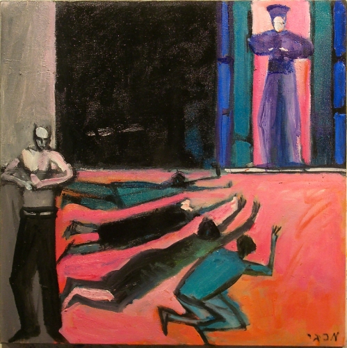 "7) Mordechai Refuses 20"" x 20"""