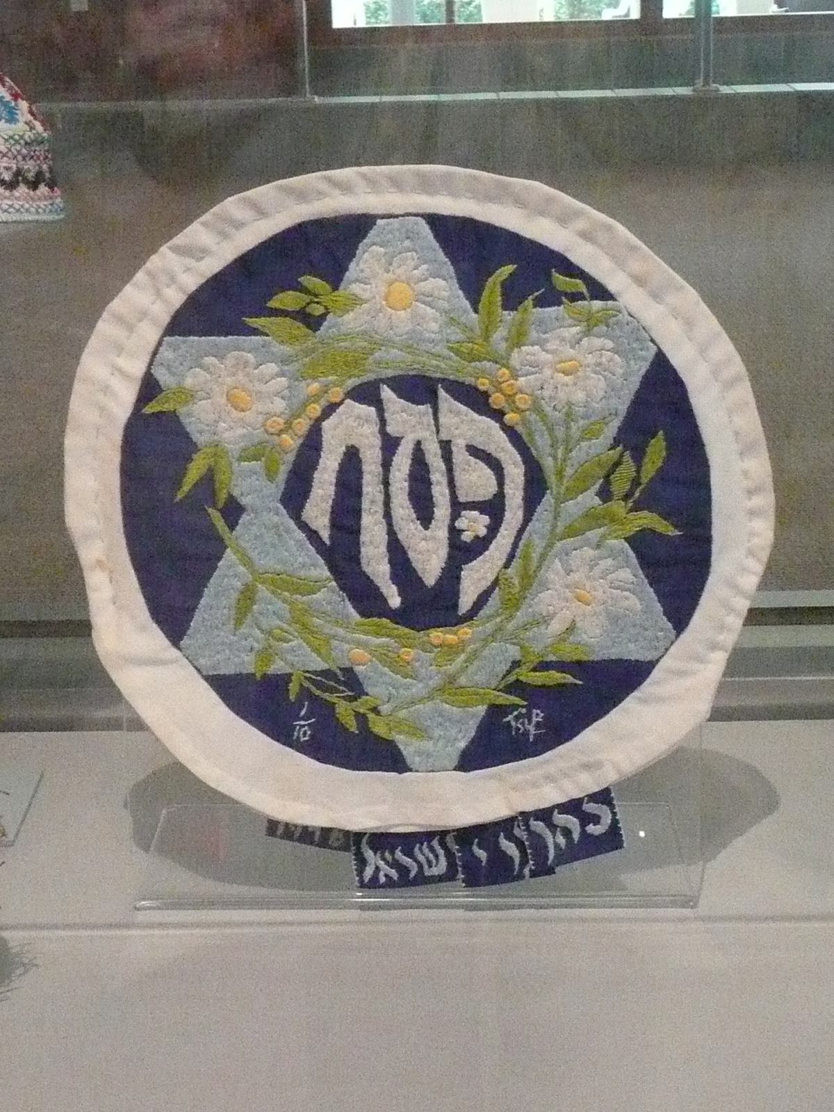 Matzah Bag, embroidery by Ita Aber and Tsirl Waletsky Courtesy Derfner Judaica Museum
