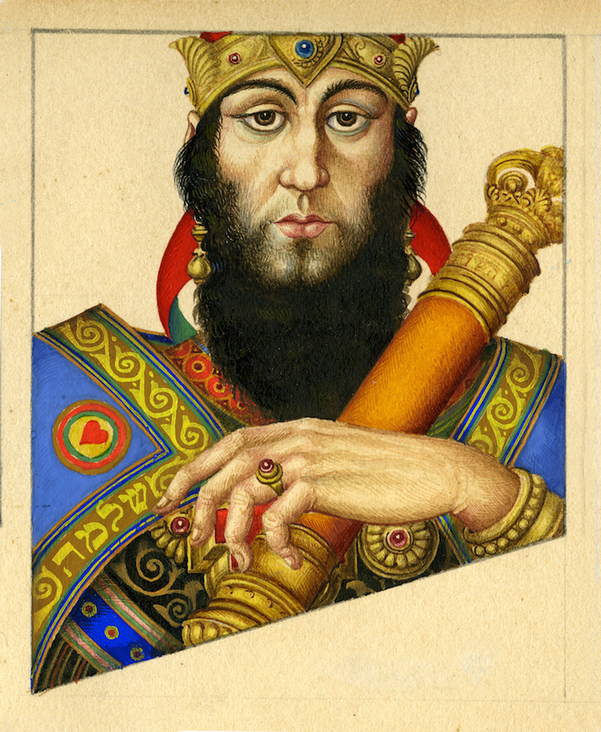 King Solomon, King of Hearts by Arthur Szyk Heroes of Ancient Israel: Playing Card Art published by Historicana