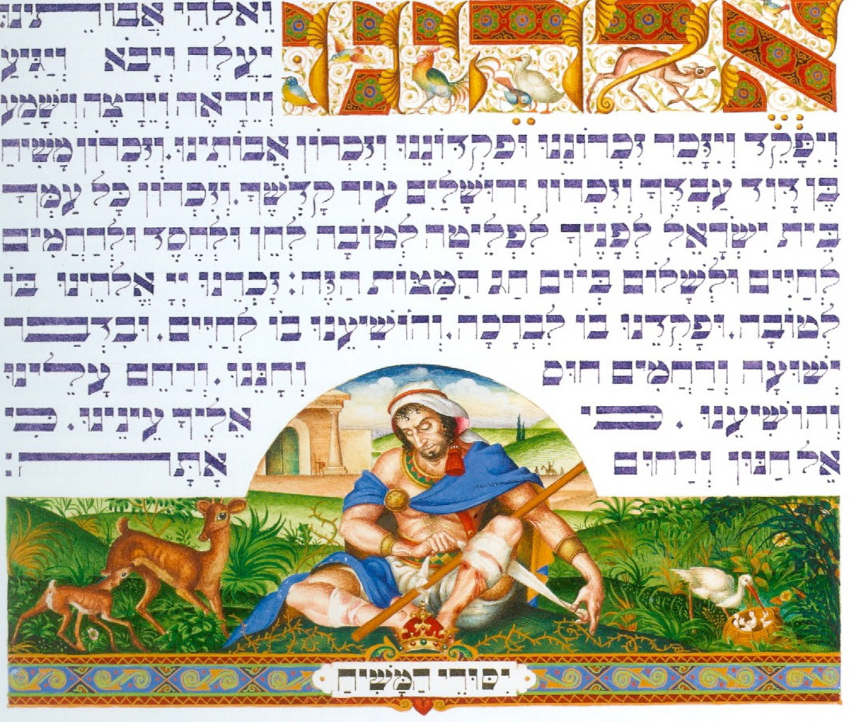 The Suffering Servant, Haggadah by Arthur Szyk Courtesy Historicana Edition of the Szyk Haggadah
