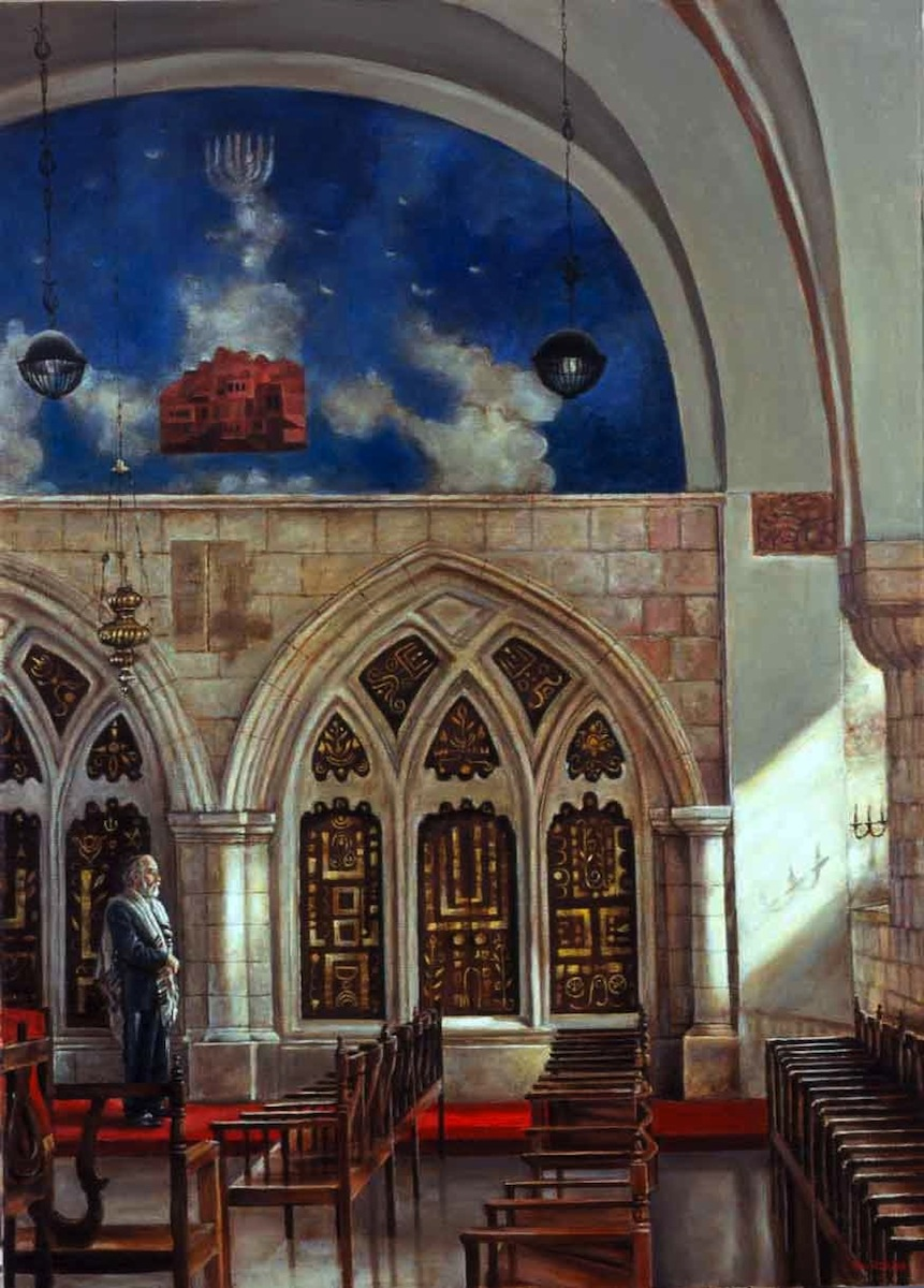 Yochanan ben Zacchai Synagogue; oil on canvas by Harry McCormick Courtesy Chassidic Art Institute