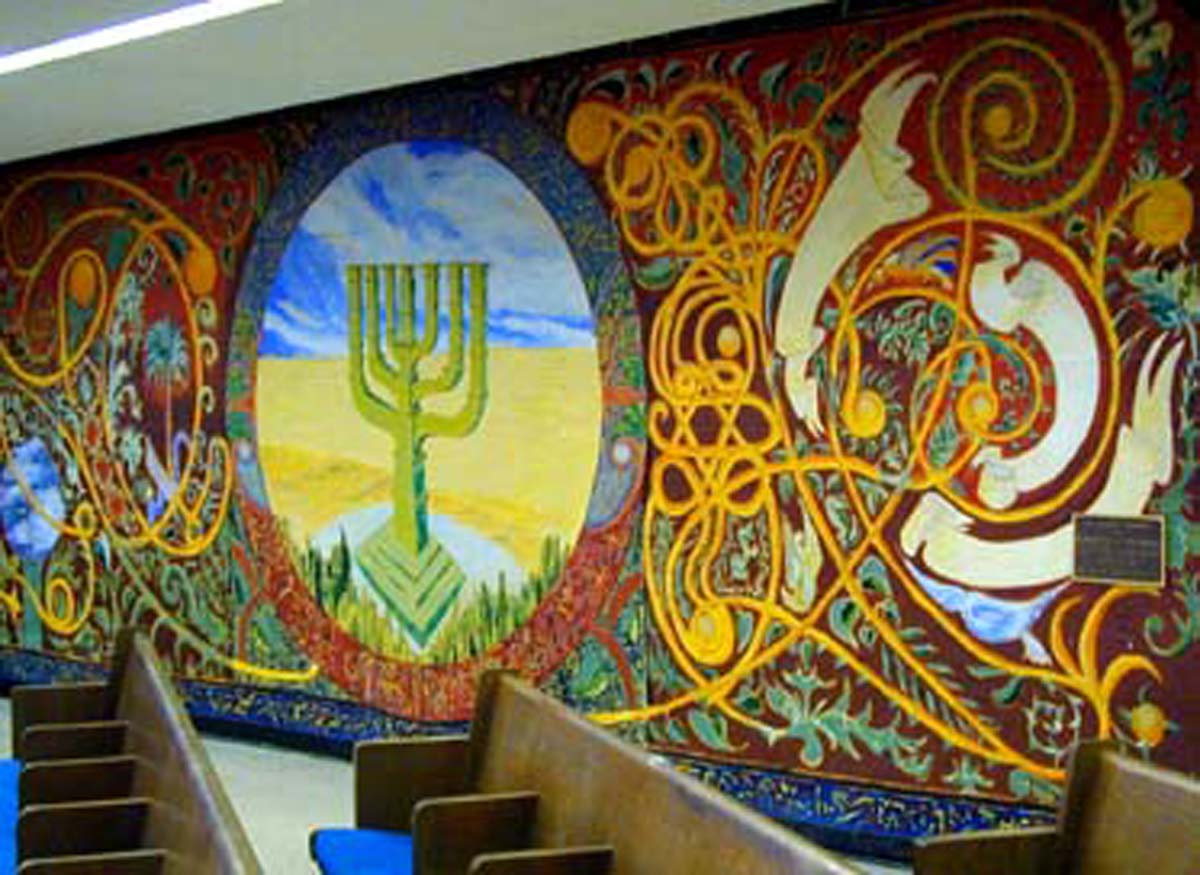 Knesset Menorah Carpet Page Mural by Archie Rand (ca.1977) B'nai Yosef Synagogue, Brooklyn, New York
