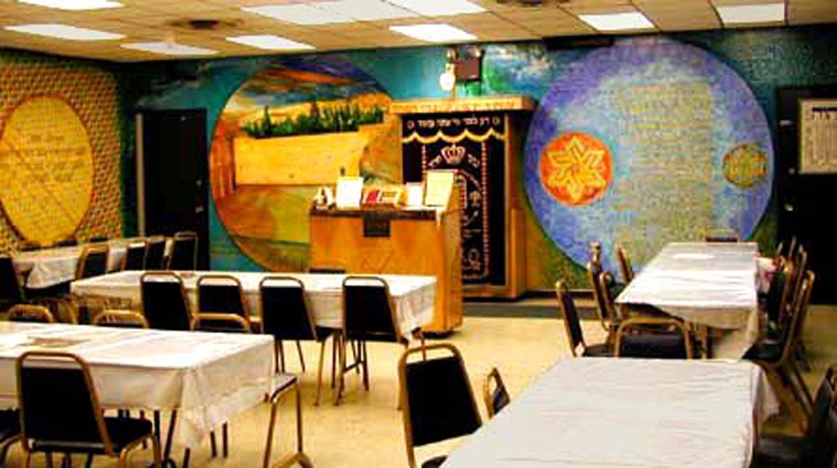 First Study Hall, Interior View of Mural by Archie Rand (1978) B'nai Yosef Synagogue, Brooklyn, New York