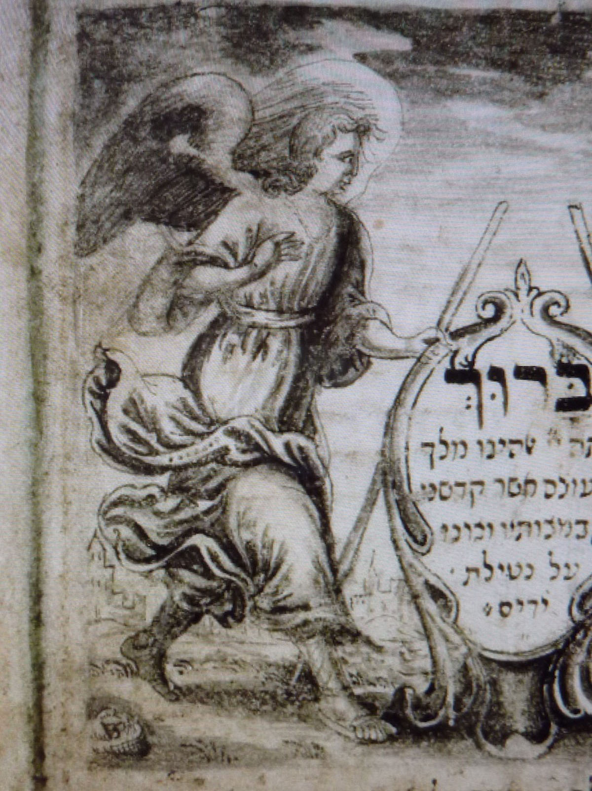Raphael (detail) copied and illuminated by Aryeh ben Judah Leib of Trebitsch Courtesy The Braginsky Collection