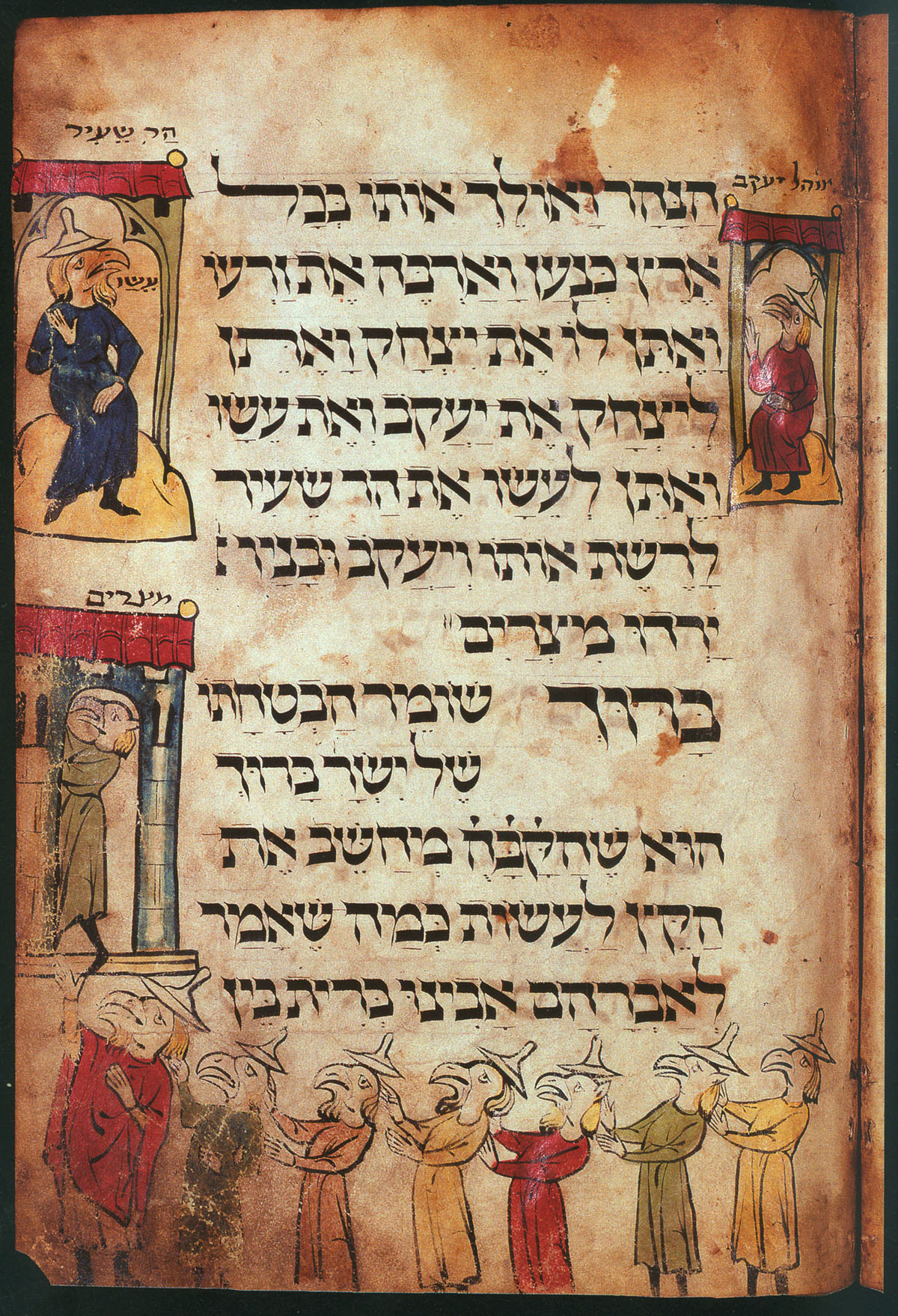 "Esav and Yakov, fol. 12r, (ca.1300) illuminated manuscript, Israel Museum Courtesy ""The Medieval Haggadah"" by Marc Michael Epstein Yale University Press, 2011"
