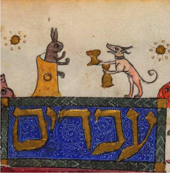Dog Serves the Hare (detail) Haggadah, Add. Ms. 14761, fol. 30v; Catalonia, Spain, 14th cen:                                                                                                                           Courtesy British Library, London