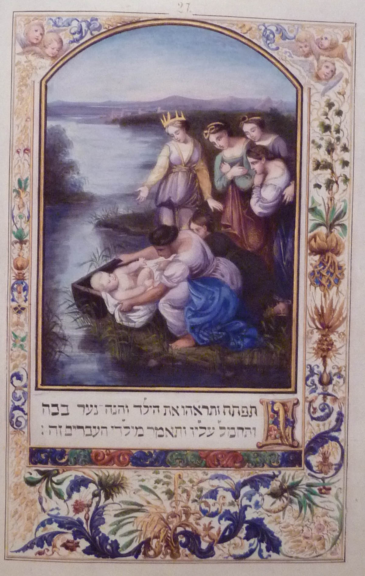 Finding Moses, Charlotte van Rothschild Haggadah, 1842 Courtesy The Braginsky Collection