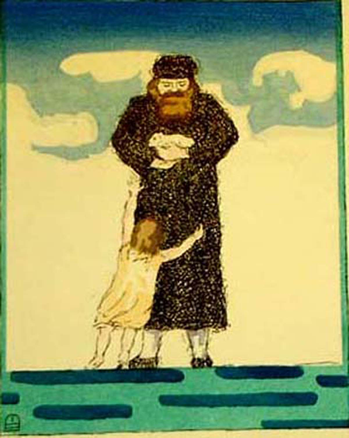 Father and Child illustrated by Menachem Birnbaum (1920) Courtesy Kestenbaum and Co.