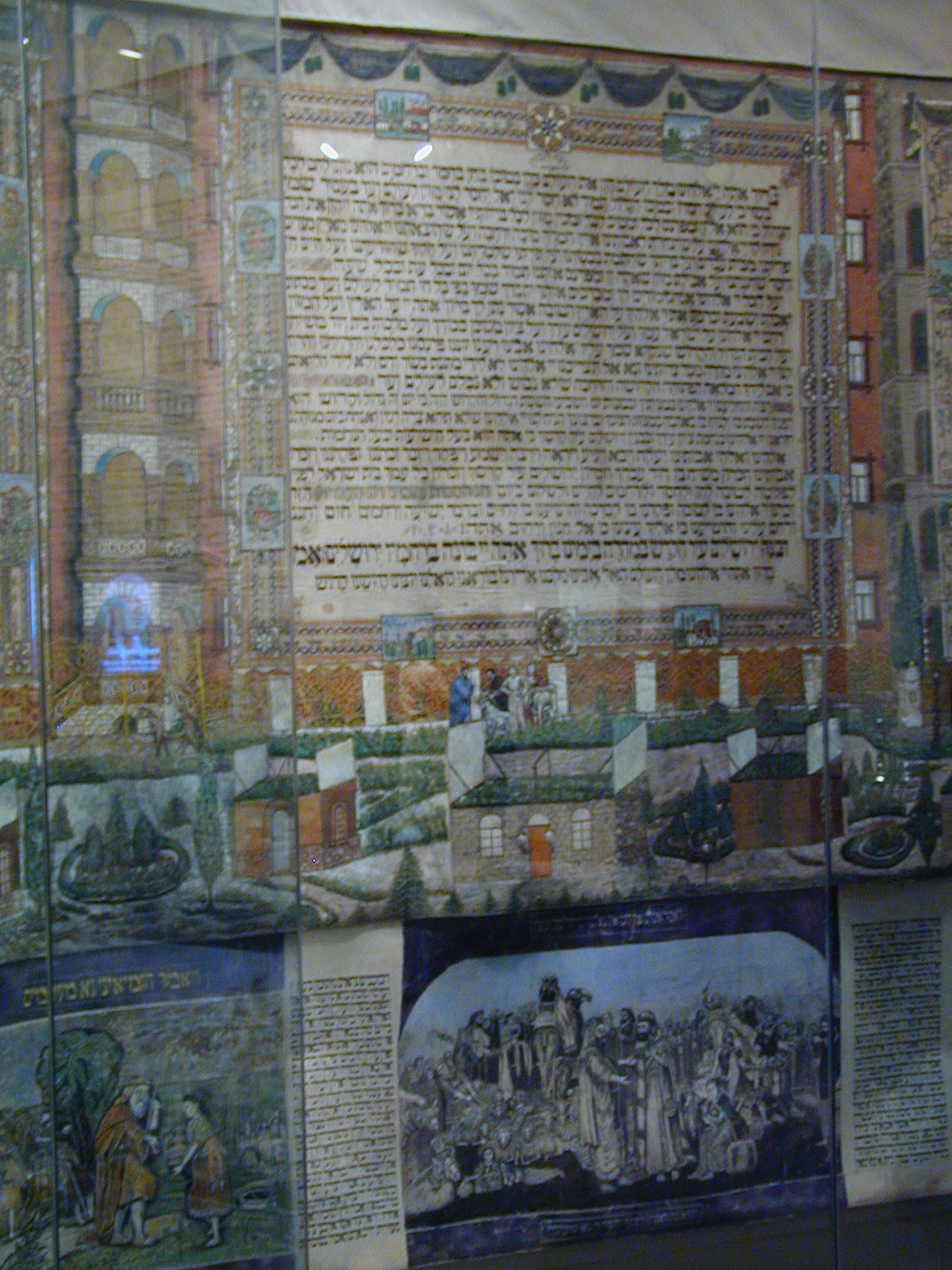 Text panel and biblical scene; Steinberger Succah; Museum of Jewish Heritage