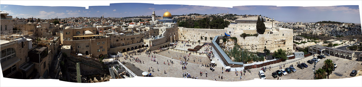 Western Wall Plaza During the Day (10 1/4 x 40) digital print by Bill Aron Courtesy 92nd Street Y