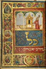 "Mahzor; ""Kol Nidarim"" illuminated manuscript (ca. 1490s) Courtesy Christie's Images Ltd, 2012"