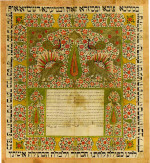 Ketubah, Isfahan (1856) ink and gouache on paper (36 z 33) Courtesy Sotheby's