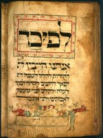 "Therefore: the Seder fol 26v, (ca.1300) illuminated manuscript, Israel Museum Courtesy ""The Medieval Haggadah"" by Marc Michael Epstein Yale University Press, 2011"